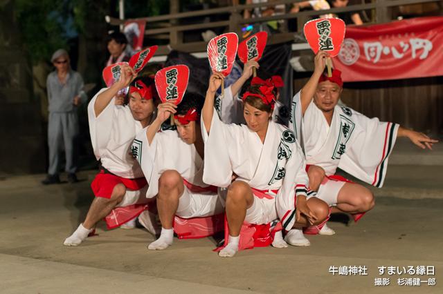 2013ushijima_006