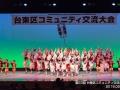 2015asakusakoukaidou_001