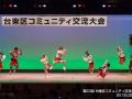 2015asakusakoukaidou_002