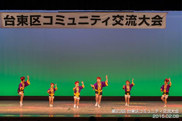 2015asakusakoukaidou_006