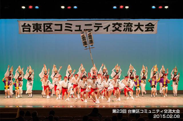 2015asakusakoukaidou_009